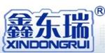 河北鑫东瑞合金材料有限公司