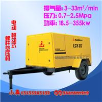 开山LGY-12/13G电移空压机 螺杆式压缩机