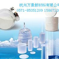 5N高纯氧化铝蓝宝石晶体料