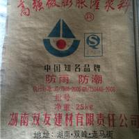 供应混凝土功能外加剂(膨胀剂SYD01)