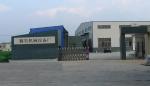 大城县精昊机械设备厂