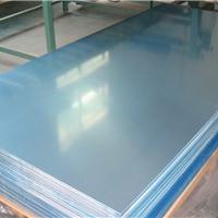 供应1100铝板