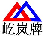 上海屹岚交通五金制品有限公司