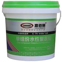 单组份水性聚氨酯防水涂料厂家直销