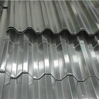 供应压型铝板瓦楞铝板
