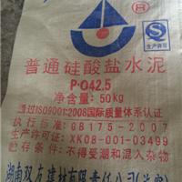 供应P.O 42.5级