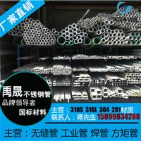 外径54*3.0不锈钢无缝管|54mm无缝管厂家