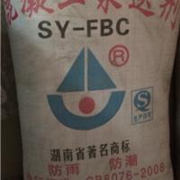 供应混凝土泵送剂