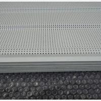 0.5彩钢穿孔压型钢板对自由向往