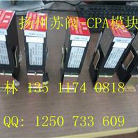 供应S-CPA101-220V电动执行器控制模块