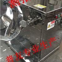 中草药混合机 磷脂专用搅拌机 三维混合机