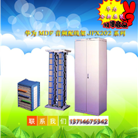 供应MDF总配线柜JPX202-B1