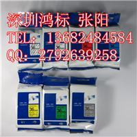 供应普贴五代国产色带tz5-661强粘覆膜色带