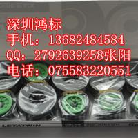 供应LETATWIN线号印字机原装色带LM-IR300B