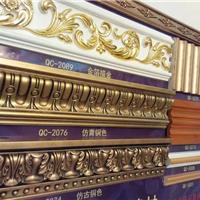 南京PU线条|裕馥格雕花平线