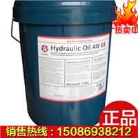 【重庆现货】加德士AW68号抗磨液压油