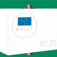 供应生活家用热水循环系统型号