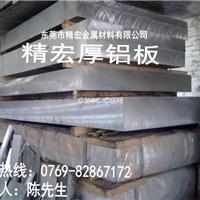 进口alcoa7075-T651铝板