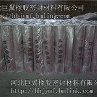 供应顺丁橡胶板 橡胶板参数及生产流程