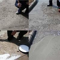 路面冻融、破损、坑洼、露石子如何修复方案
