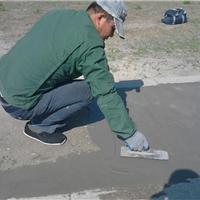 路面高强修补砂浆,路面破损修复施工步骤