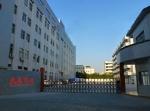 东莞市大展吉源新材料科技有限公司