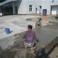 混凝土地面严重起砂坑洼露石子修复办法