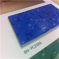 塑料地板pvc塑胶地板革加厚耐磨防水地板胶
