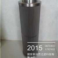 供应ZALX110*250-MZ1捷能汽轮机滤芯