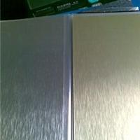 批发1150,1170,1180等各种拉丝铝板