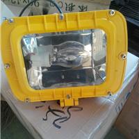供应BFC8100-J150防爆外场强光泛光灯