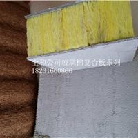 全和公司砂浆网格布玻璃棉复合板