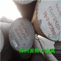 供应苏州38CrMoAl圆钢支持零售