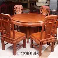 供应1.2米素面圆桌中式红木餐桌图片