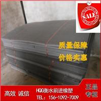 高密度聚乙烯闭孔泡沫板打造最低价品质板