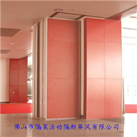 萍乡市酒店餐厅可折叠活动隔断屏风吊趟门生产厂家