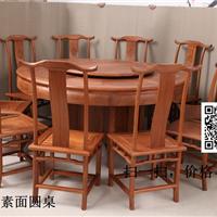 供应1.6米素面圆桌红木圆形餐桌