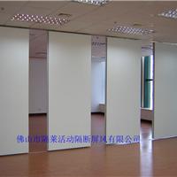 淄博会议室活动隔断屏风折叠门厂家