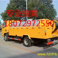 供应杭州环卫抽污泥清理化粪池承接管道疏通