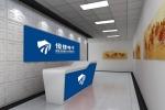 西安恒捷电子科技有限公司