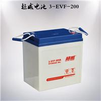 供应超威3-EVF-200电池