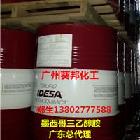 供应墨西哥三乙醇胺、广东供应三乙醇胺