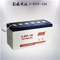 供应超威6-EVF-120电池