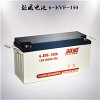 供应超威6-EVF-150电池