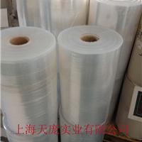 供应沙林膜 PE膜沙林膜混批 水产品塑封膜