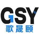 东莞市歌晟颐电子科技有限公司