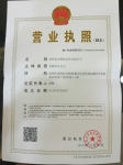 深圳市倍斯特餐饮家具有限公司