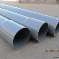供应PVC-M给水管材