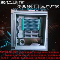 288芯光缆交接箱玻璃钢打造最新行情