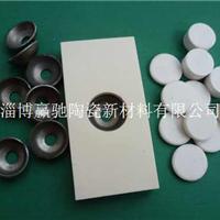 黑龙江哈尔滨厂家供应焊接耐磨陶瓷衬板